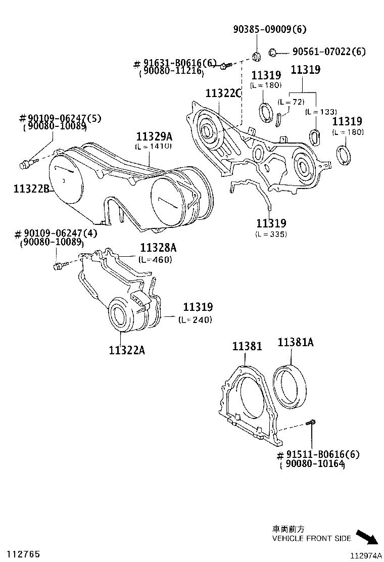 Lexus Rx 350 Engine Timing Cover Gasket
