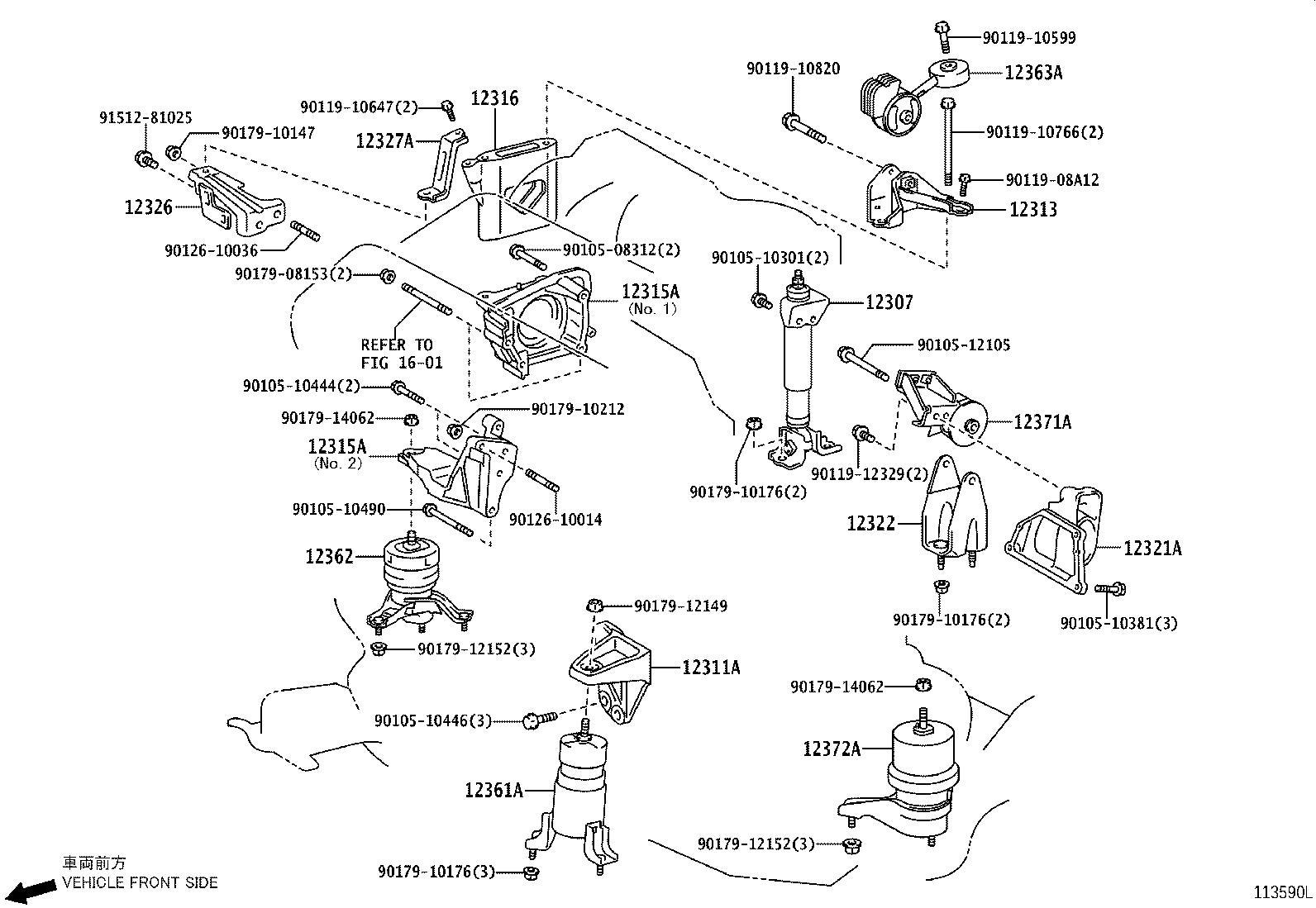 Lexus Rx 400h Engine Mount  Front