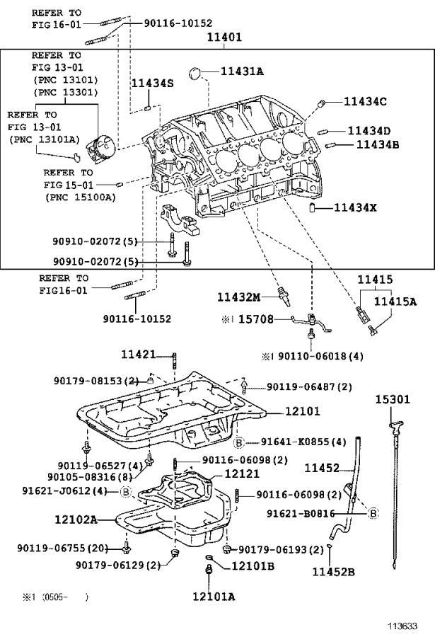 Lexus Lx 470 Nozzle Sub