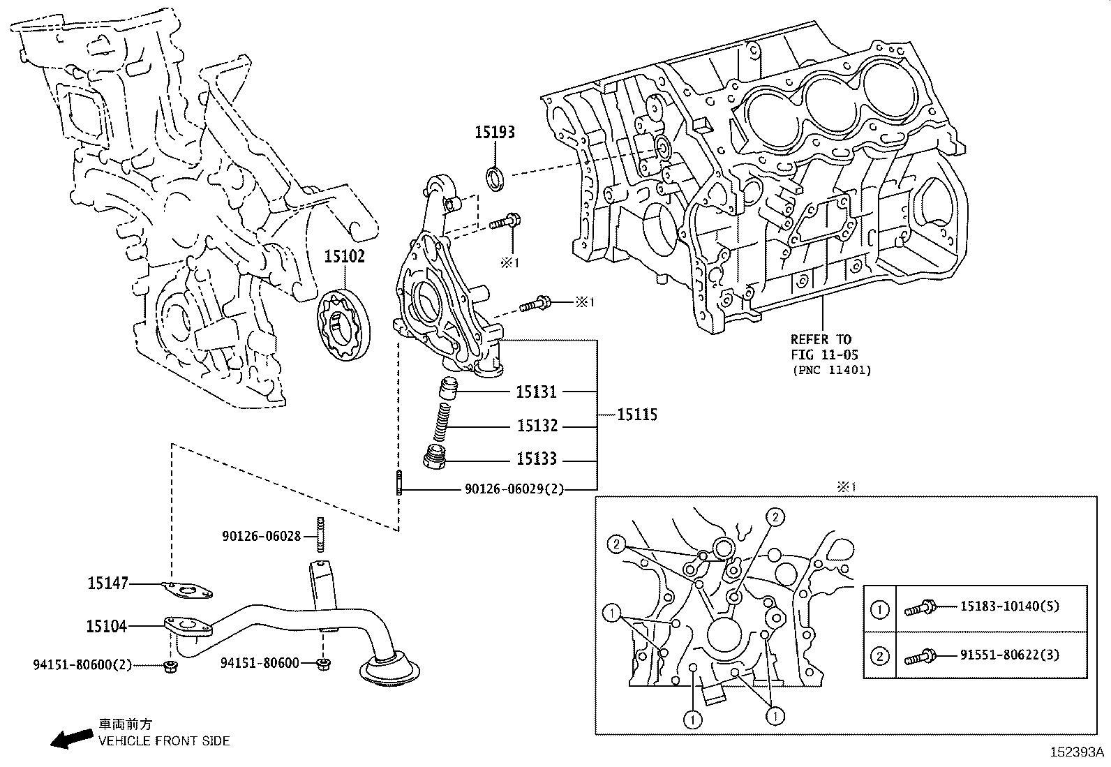 Lexus Is 350 Strainer Sub