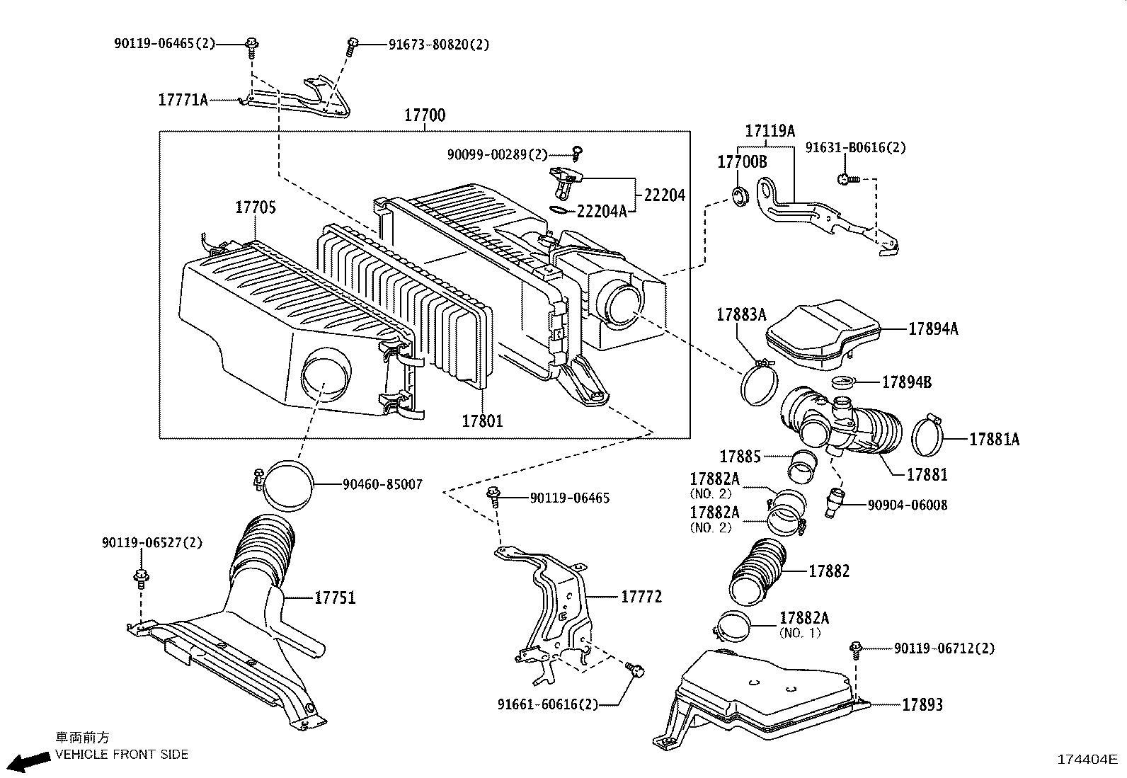 Lexus Rx 400h Engine Air Duct Clamp