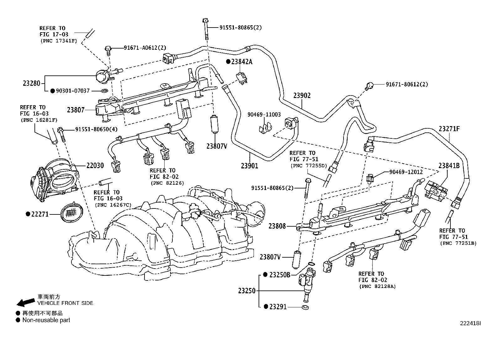 Lexus Lx 570 Fuel Injection Throttle Body