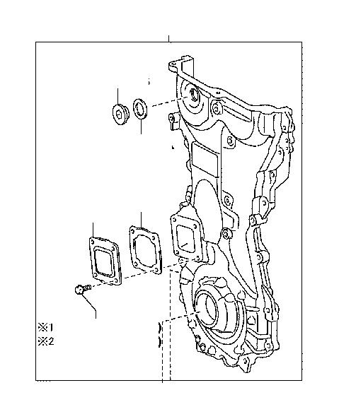 Lexus Nx 300h Engine Timing Cover Gasket